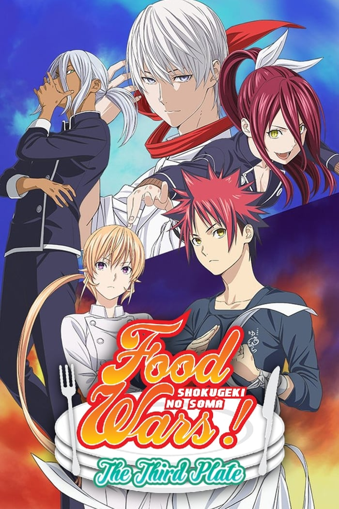 Food Wars! Shokugeki no Soma Season 3