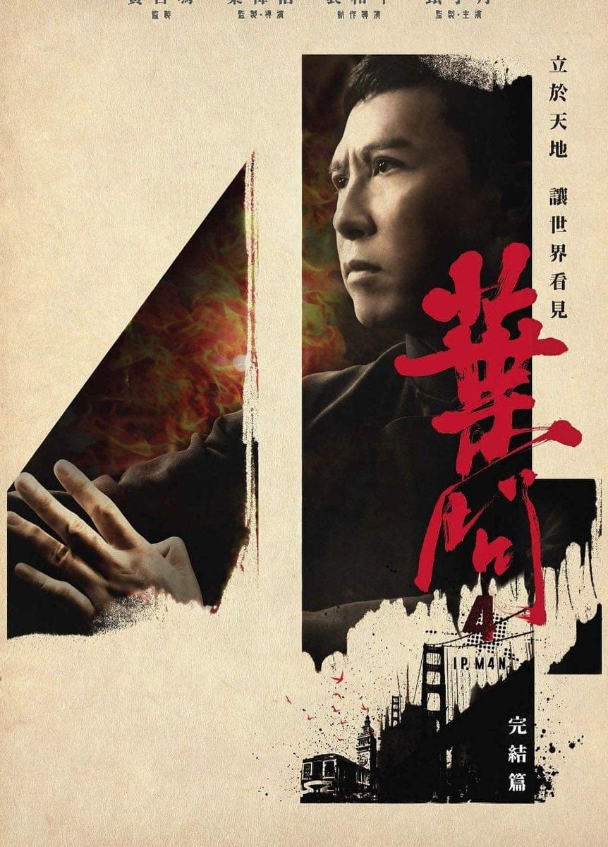 image for Ip Man 4: The Finale