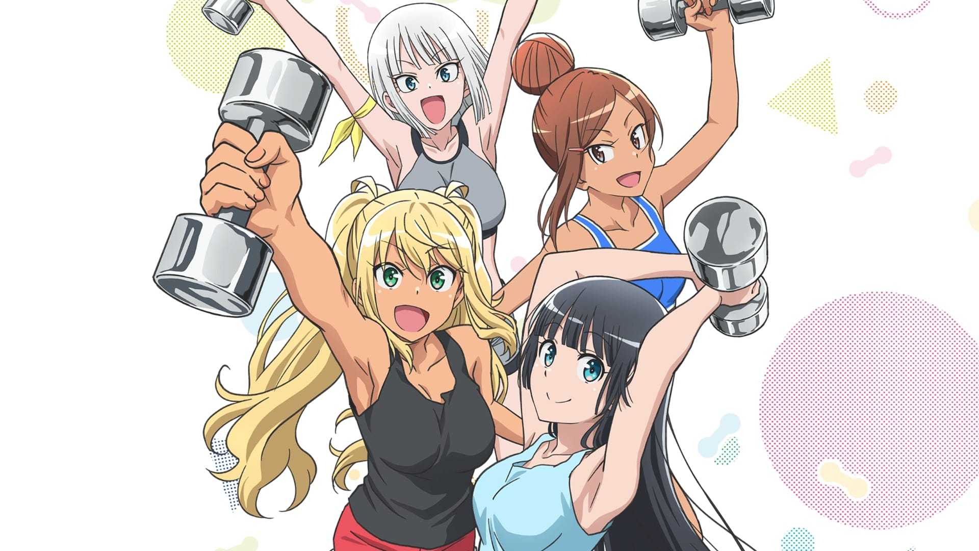 Dumbbell Nan Kilo Moteru? - Temporada 1
