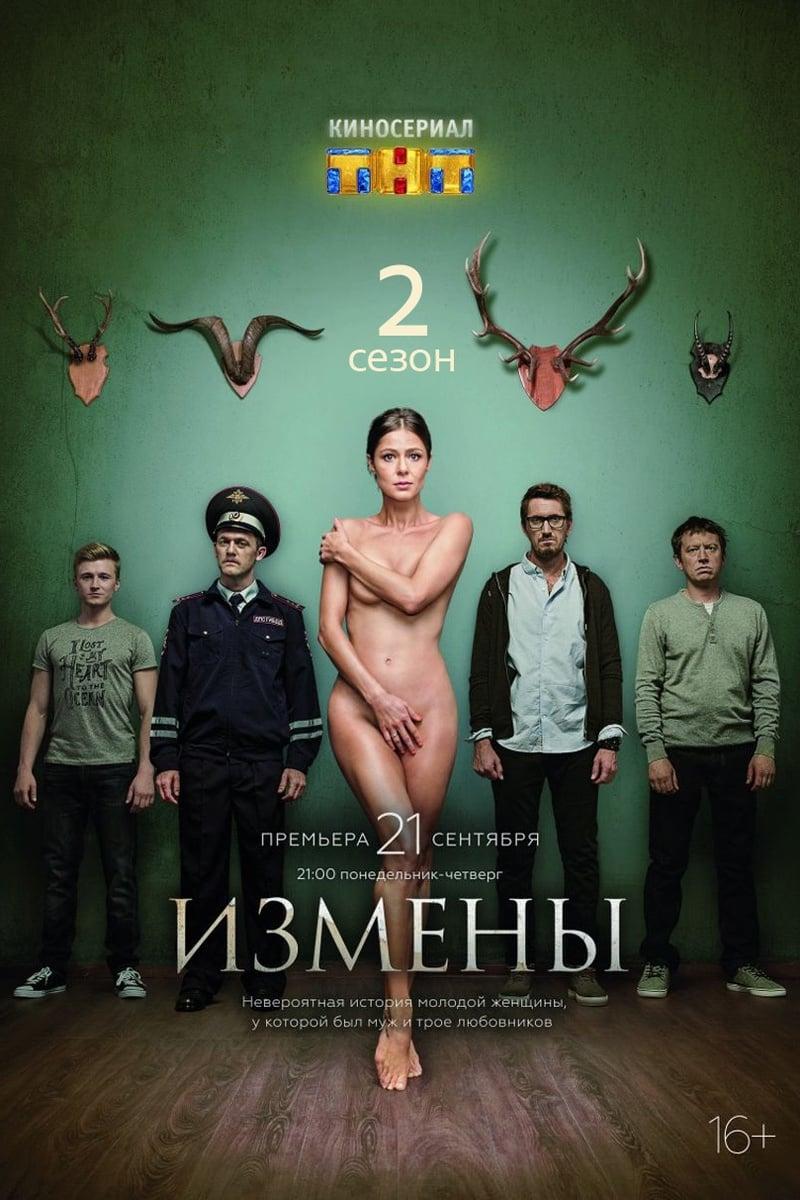 porno-onlayn-russkie-izmeni