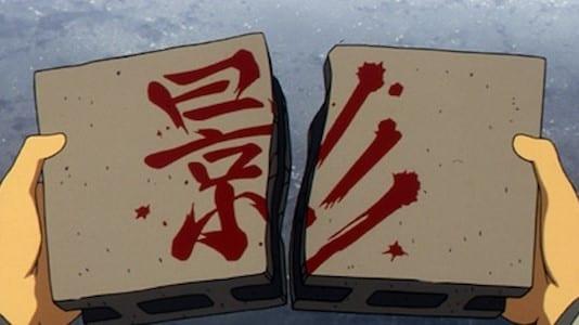 Detective Conan • S01E439