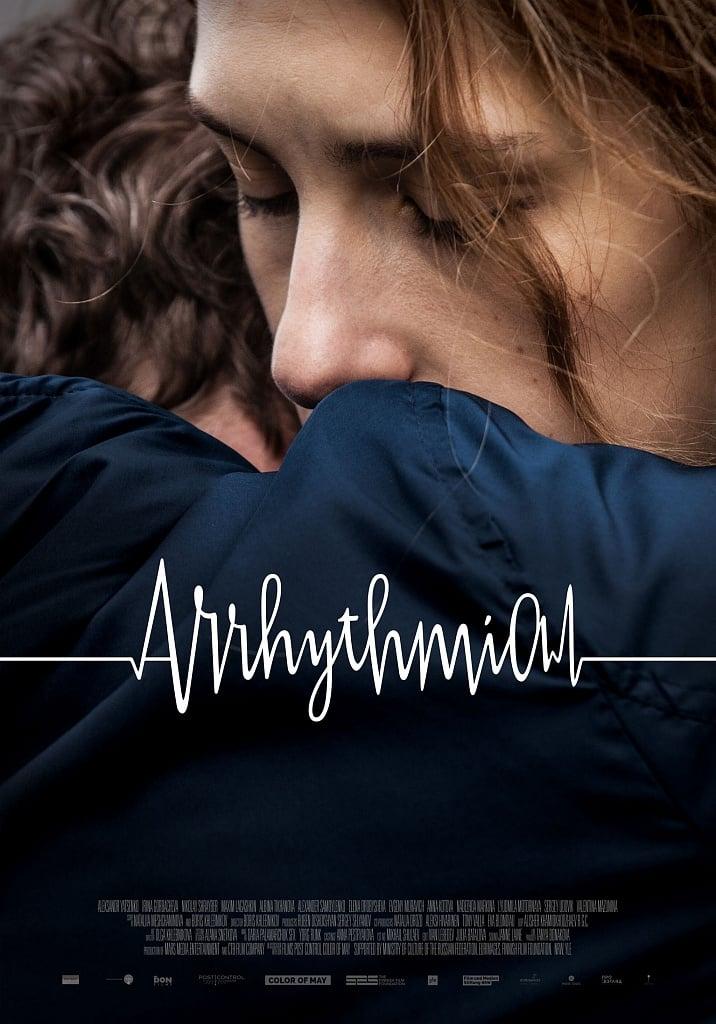 image for Arrhythmia