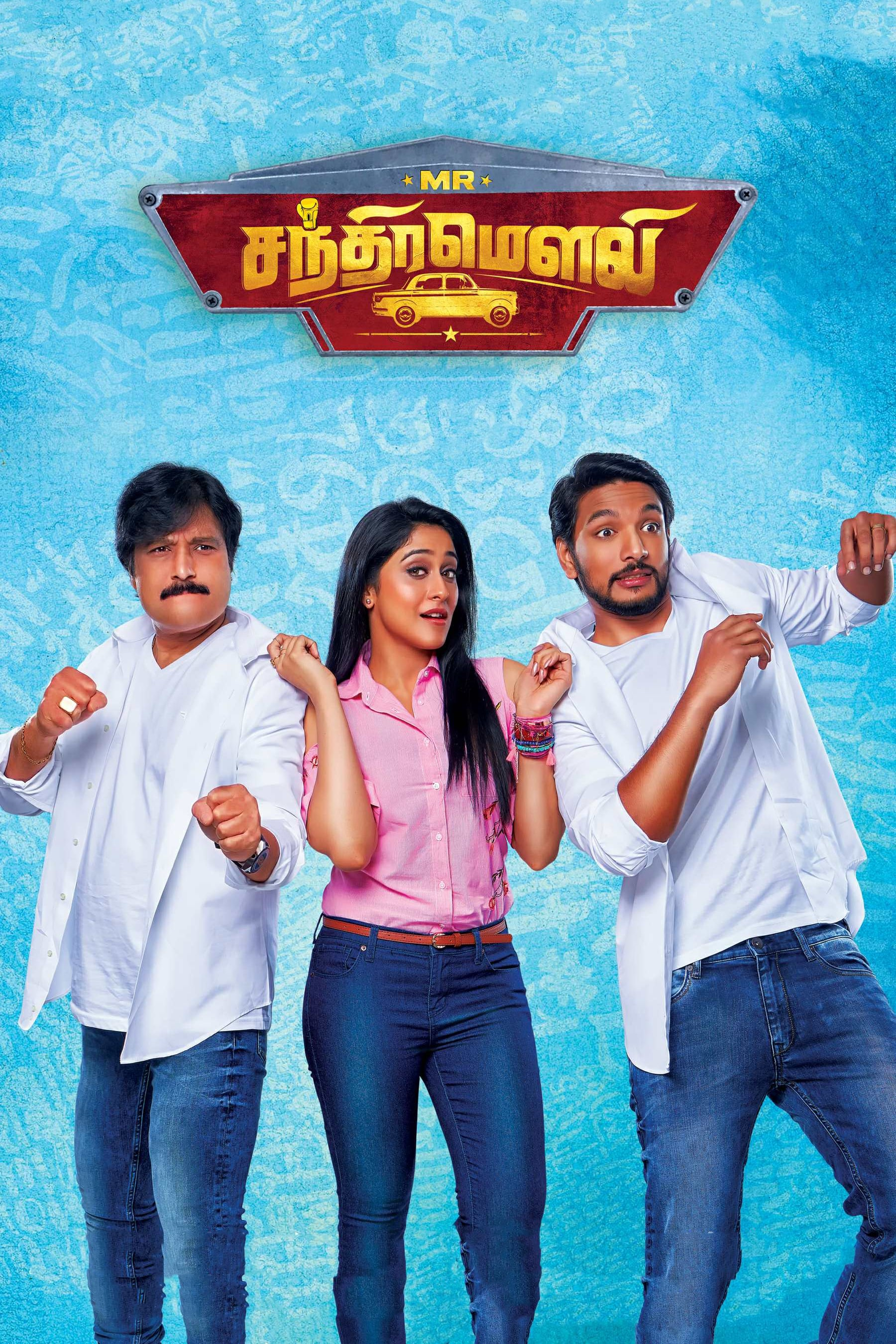 image for Mr. Chandramouli
