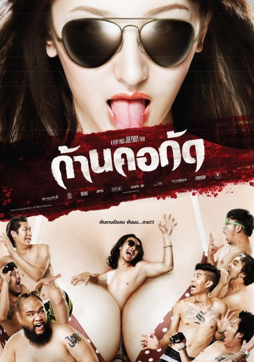 Таиский гид онлайн ru 27 фотография