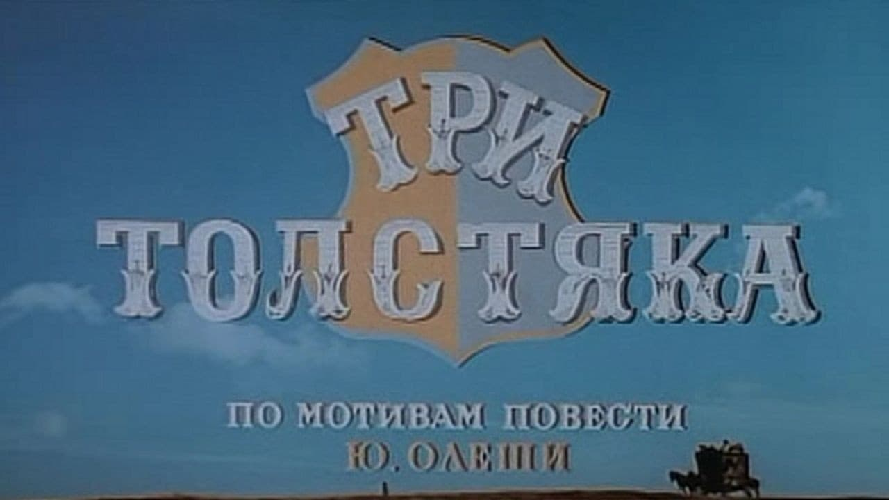 Short biography of Yuri Nikulin 12