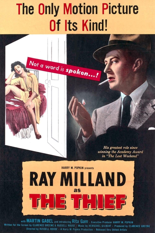 film l 39 espion 1952 en streaming vf complet filmstreaming hd com. Black Bedroom Furniture Sets. Home Design Ideas