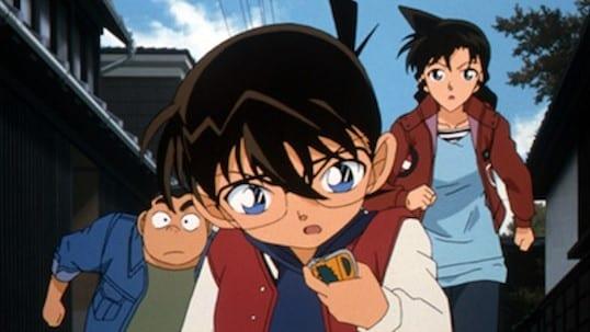 Detective Conan • S01E519