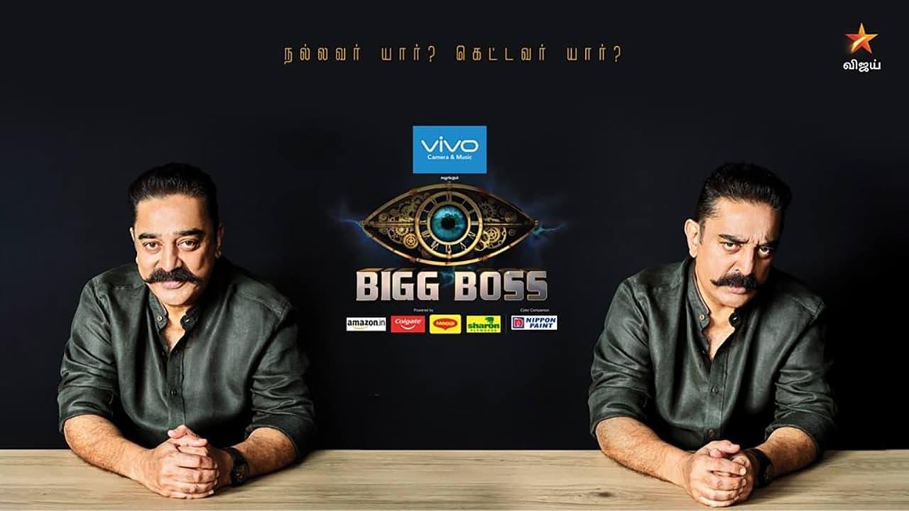 Bigg Boss - Season 1