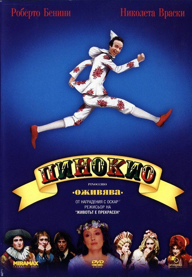Pinocchio (2002) - Vodly Movies