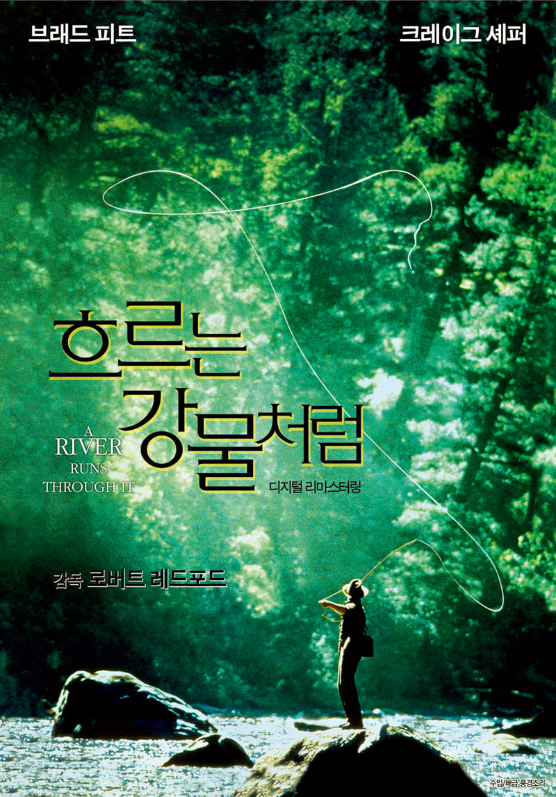 a review of the film a river runs through i Legal download a river runs through it movie watch a river runs through it trailer buy a river runs through it in hd quality online.