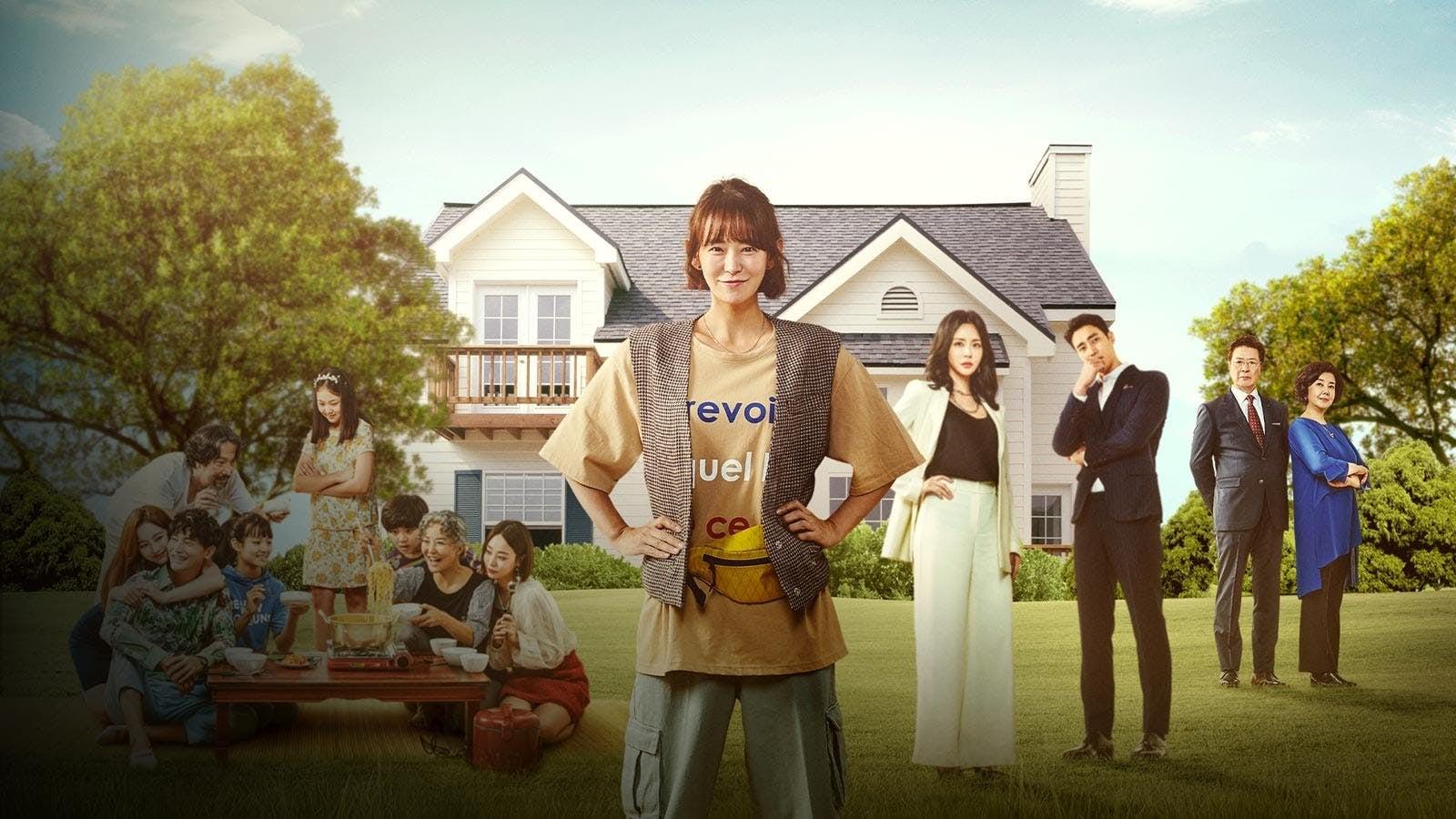 My Wonderful Life - Season 1