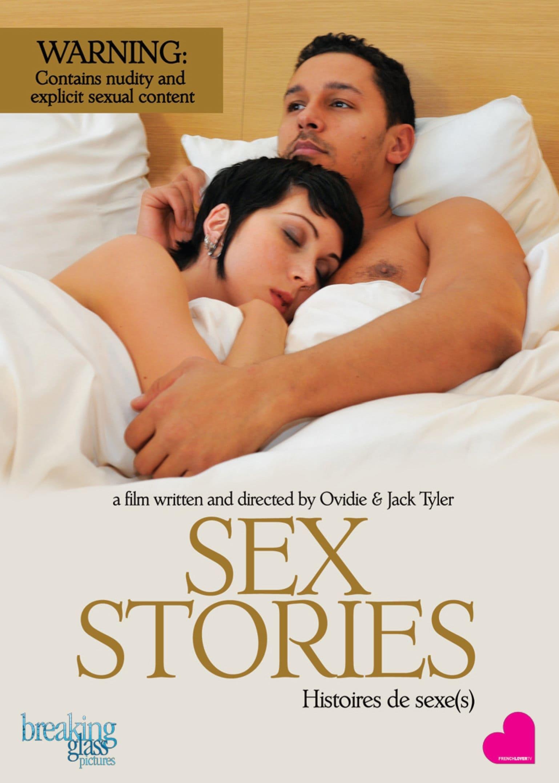 Секс свадбы расказы 13 фотография