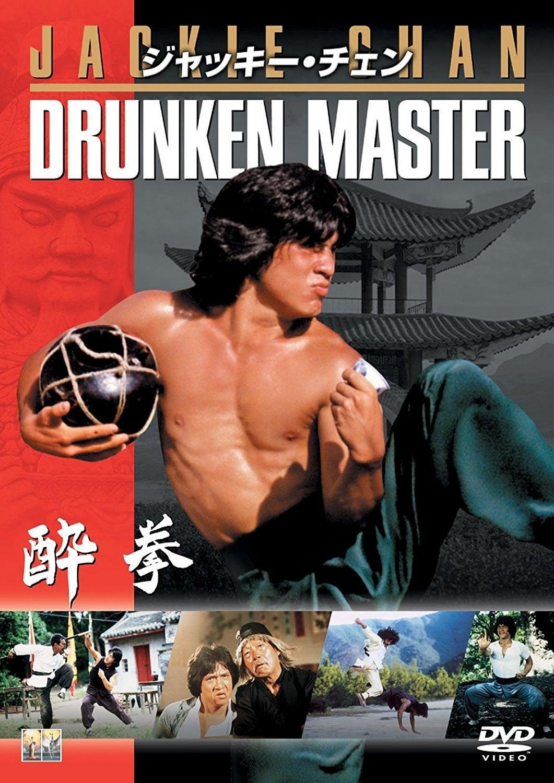 drunken master  1978   u2022 movies film