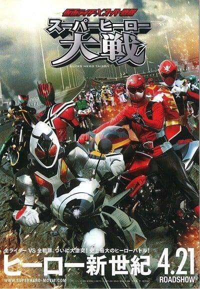Super Sentai Season 0