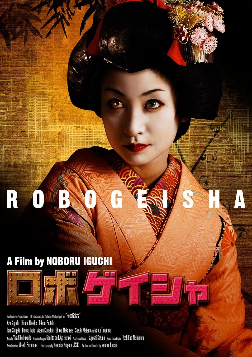 RoboGeisha – Torrent