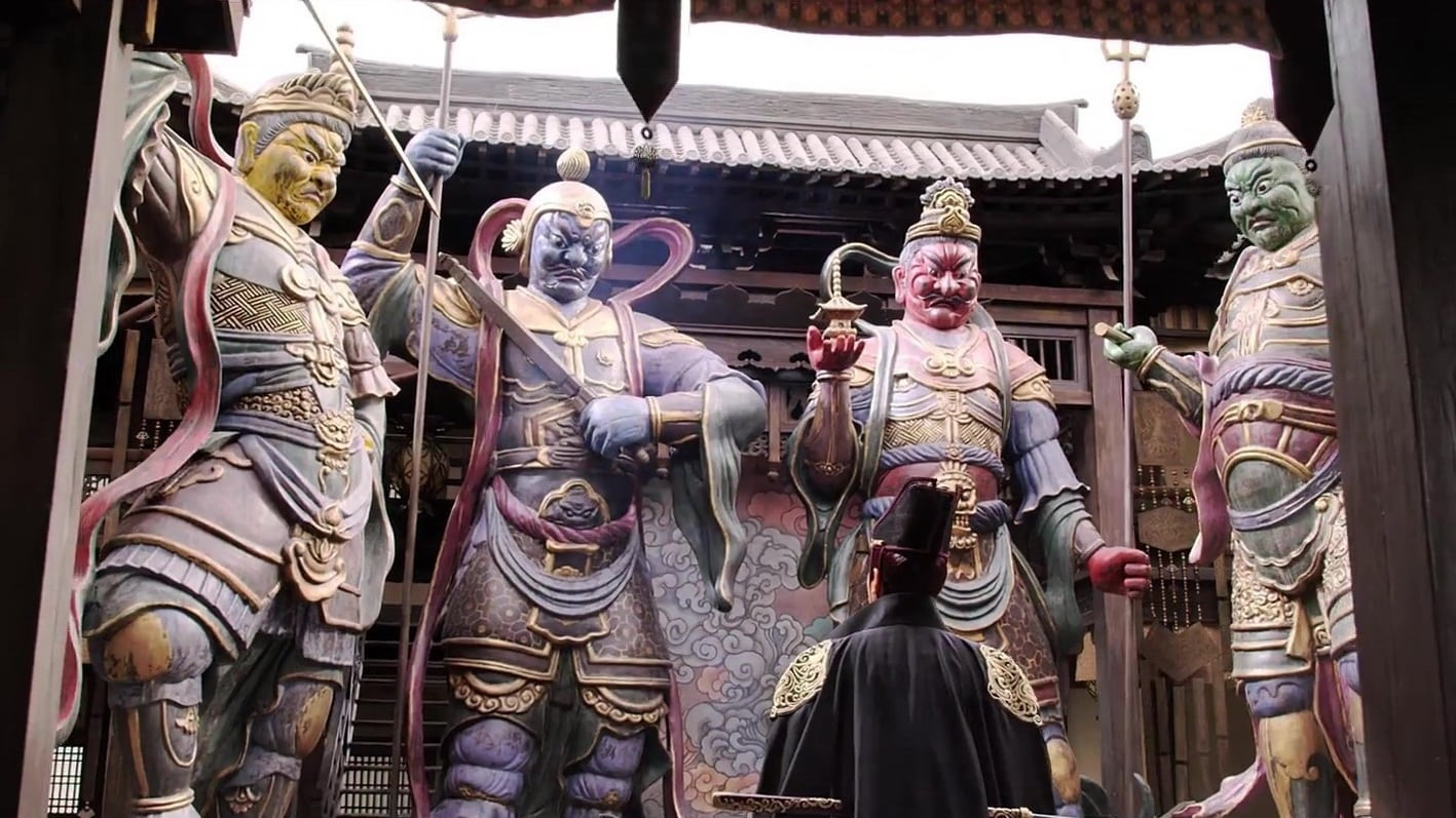 Detective Dee: The Four Heavenly Kings