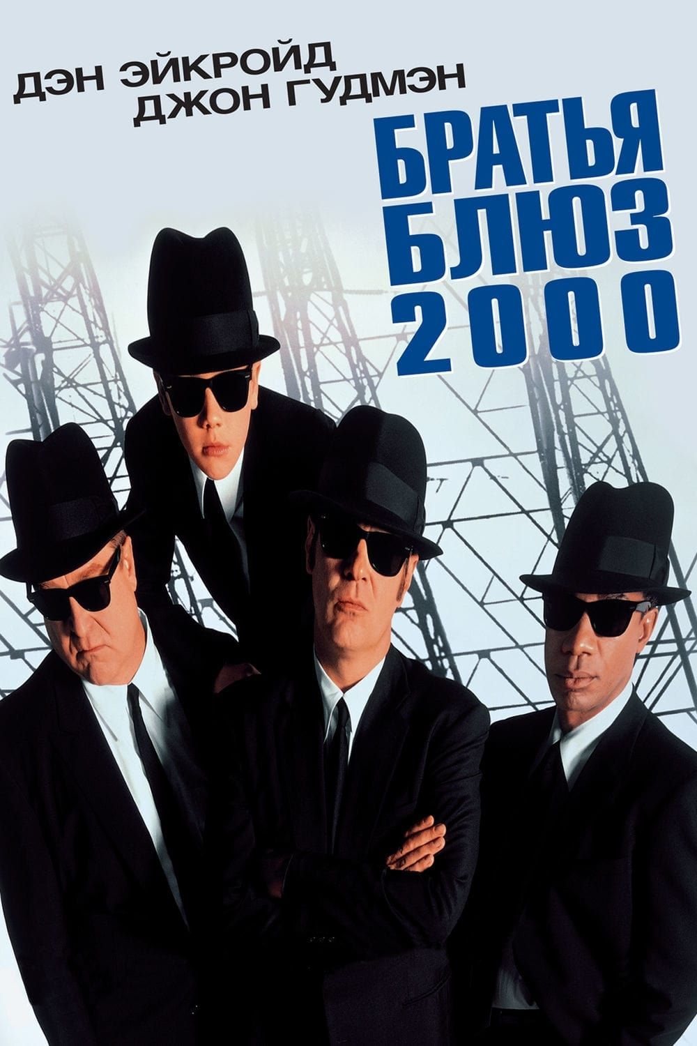 Blues Brothers 2000 1998  IMDb