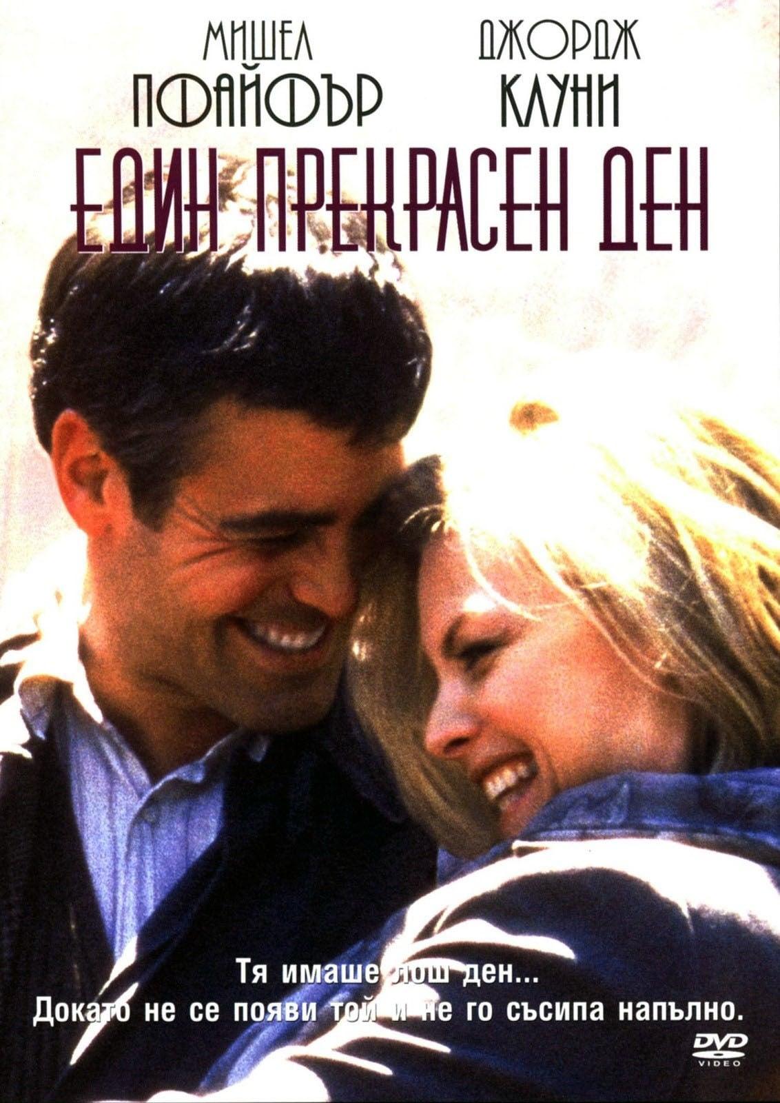 one fine day 1996 � moviesfilmcinecom