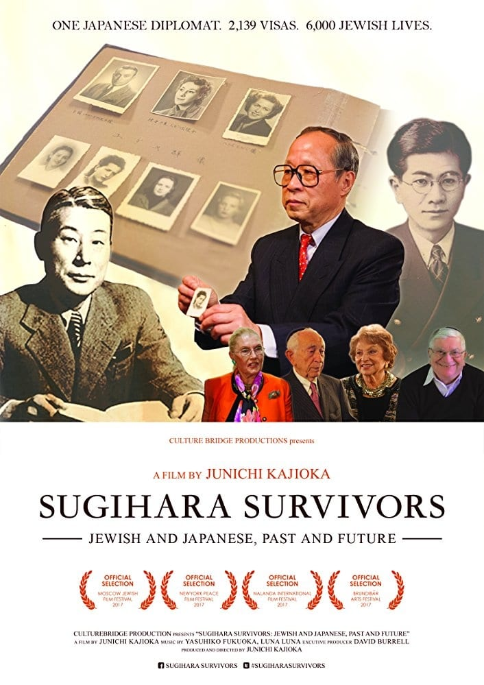 image for Sugihara Survivors: Jewish and Japanese, Past and Future