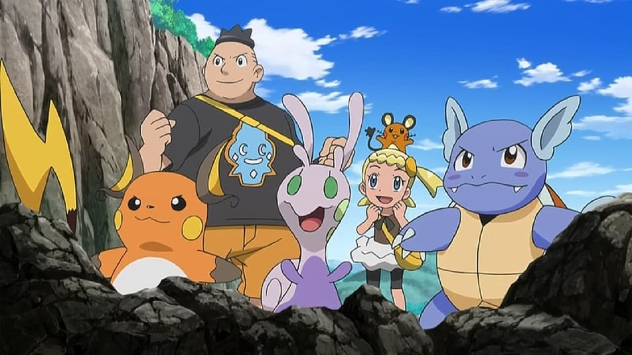 Pokémon Season 18 :Episode 17  Good Friends, Great Training!