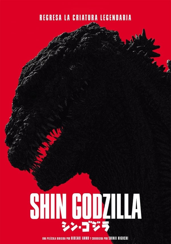 Póster Shin Godzilla