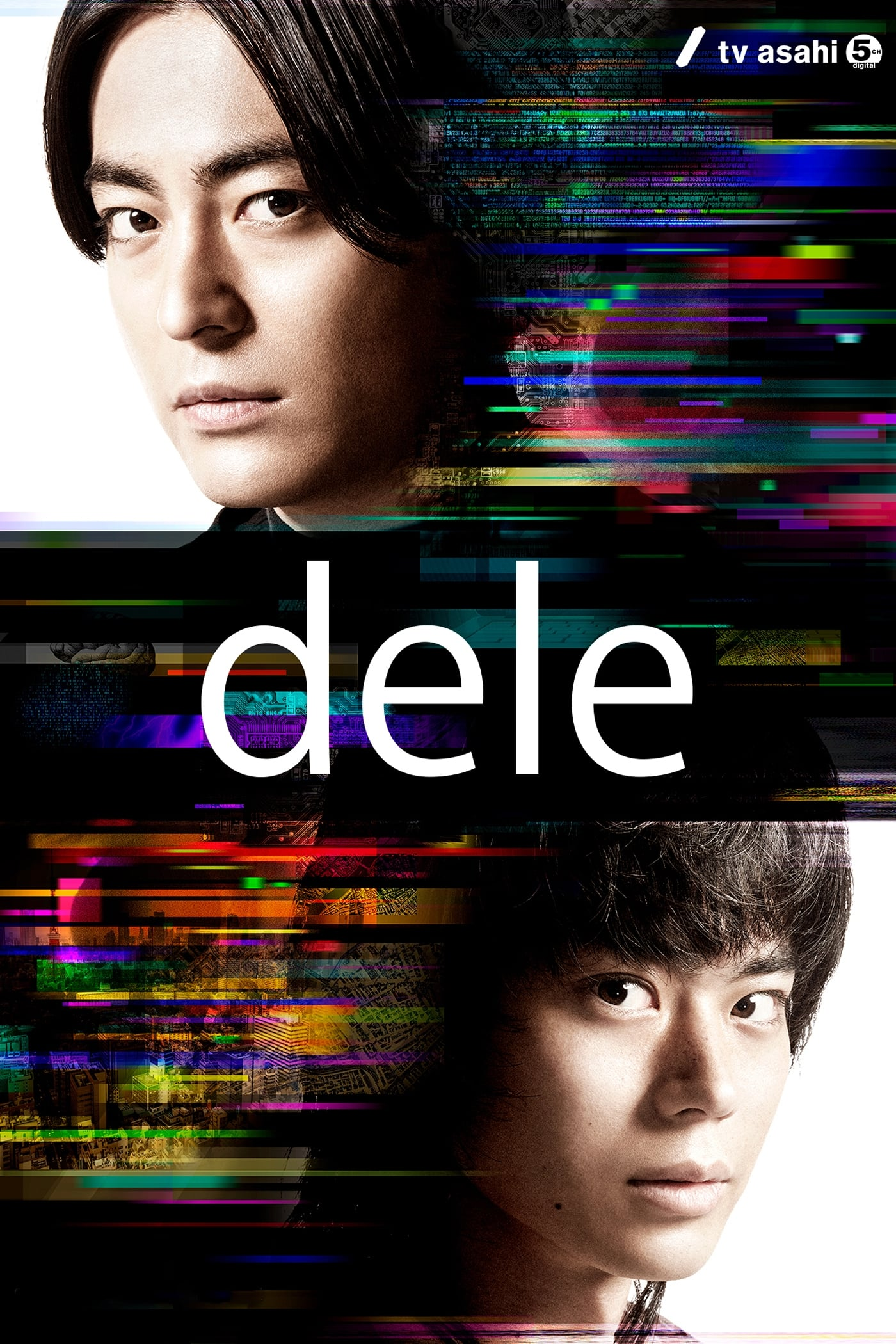 image for dele