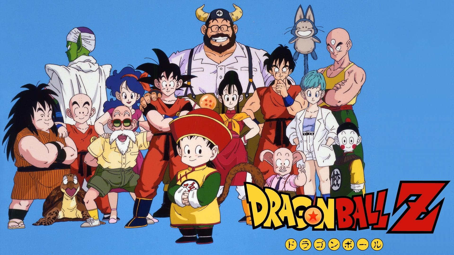Dragon Ball Z Frieza Saga