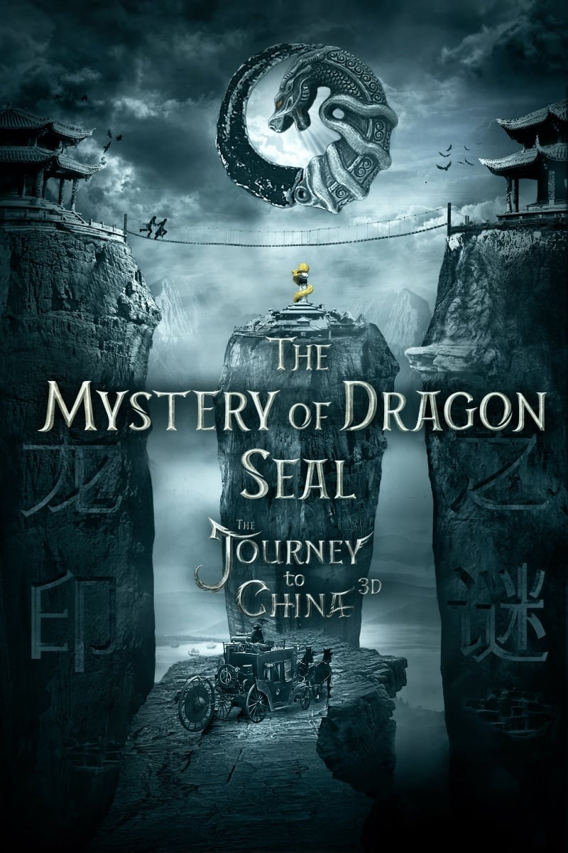 image for Journey to China: The Mystery of Iron Mask
