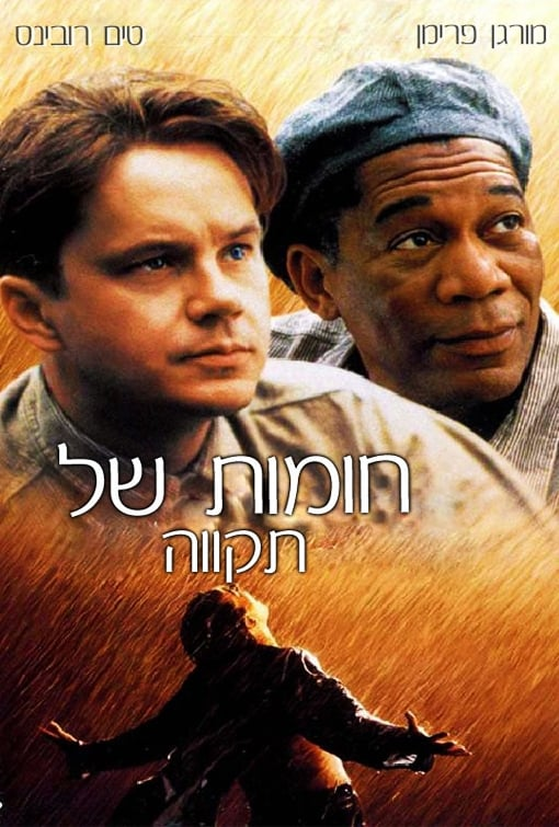 The Shawshank Redemption 1994 720p 1080p - HD
