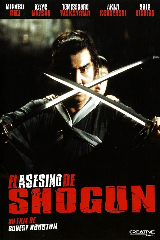 shogun assassin 1980 � moviesfilmcinecom