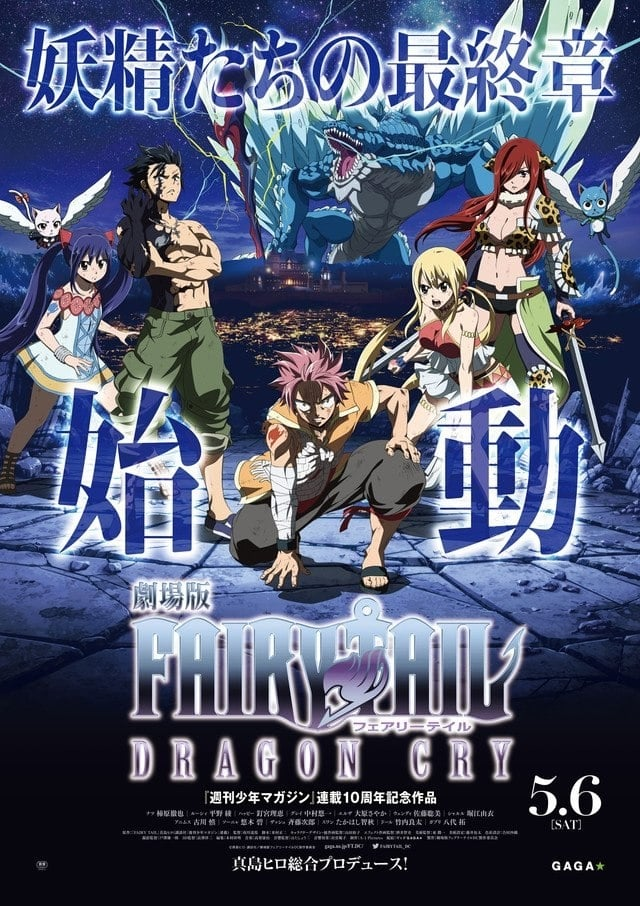 Póster Fairy Tail: Dragon Cry