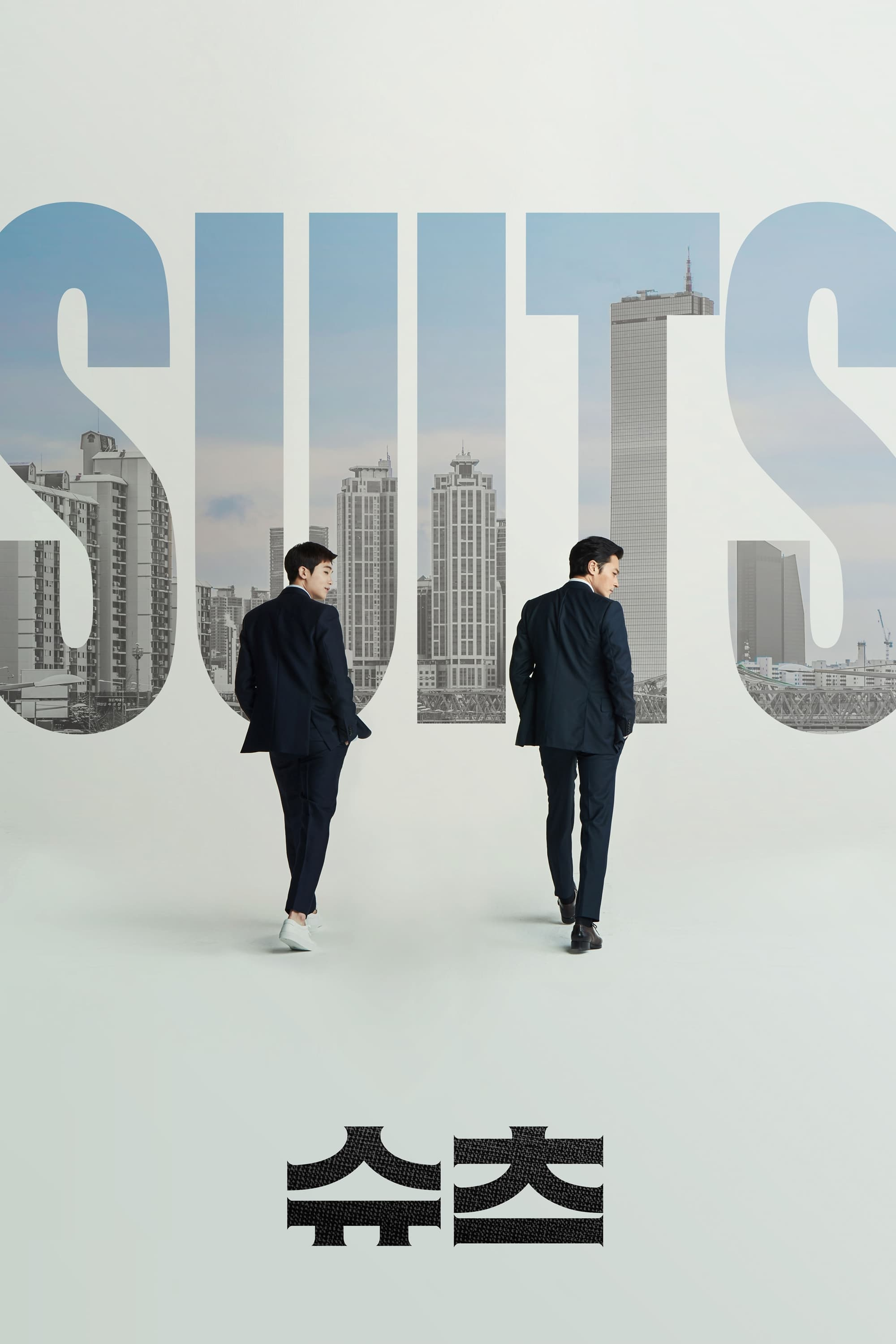 image for Suits