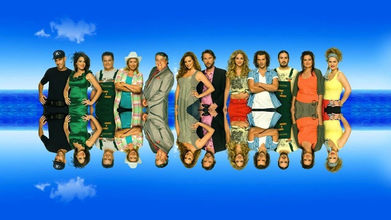 Emmerdale Season 33 :Episode 25  29th January 2004