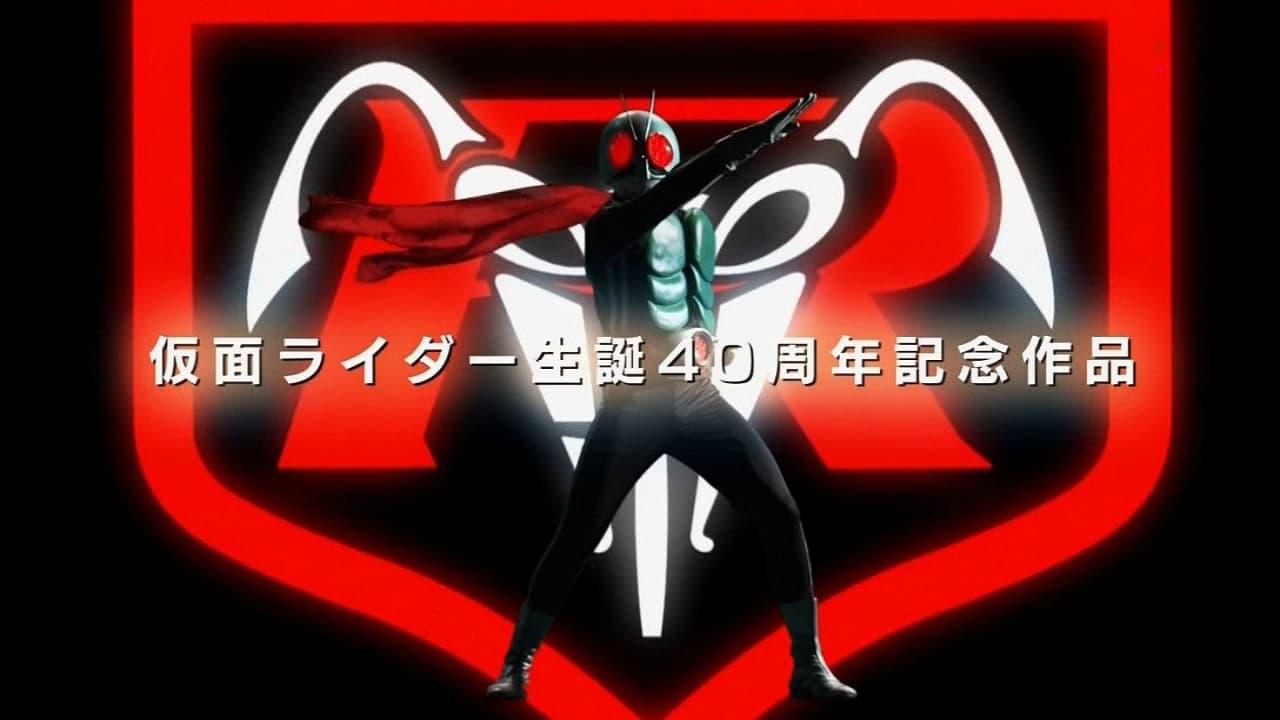 Kamen Rider - Kamen Rider