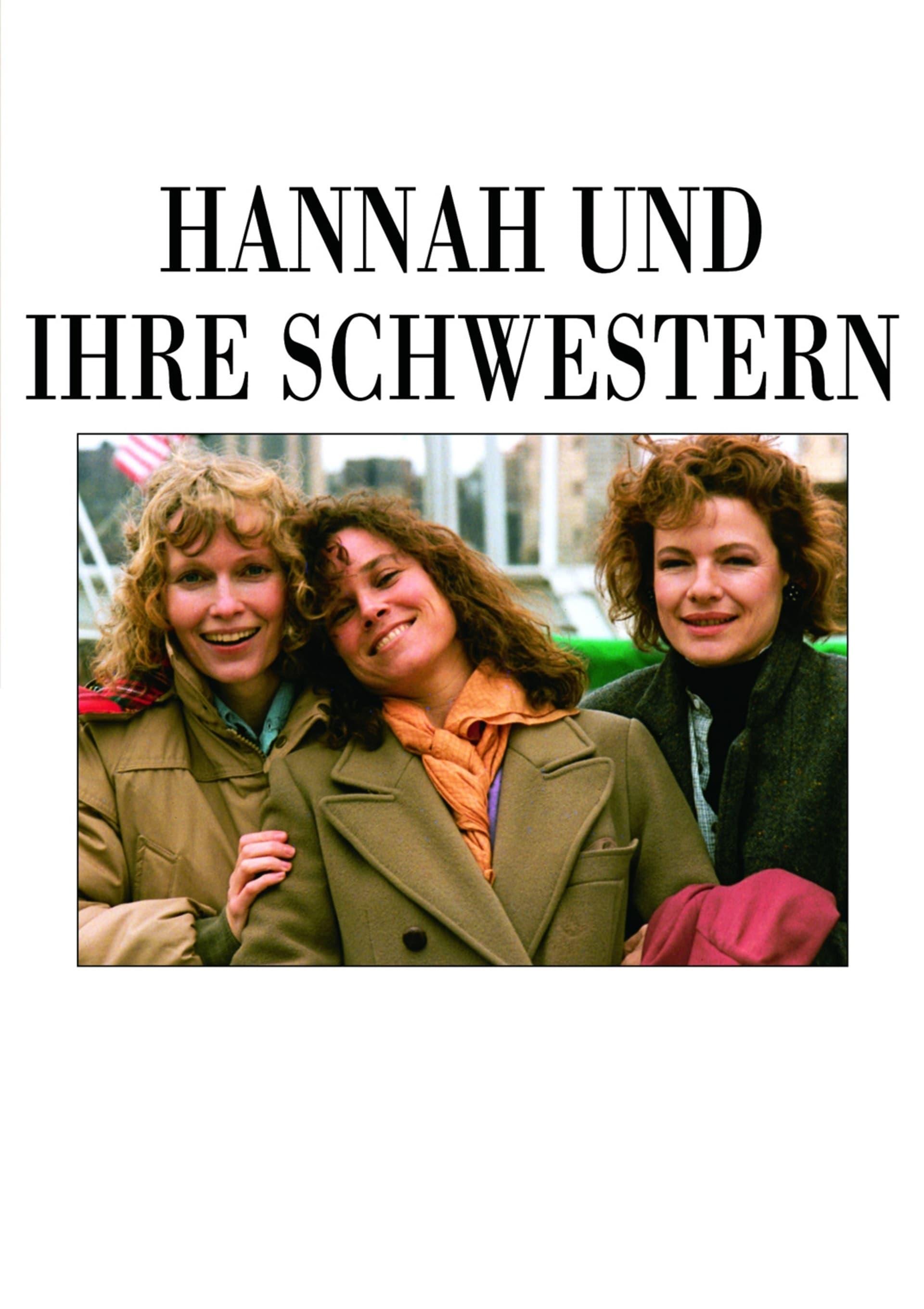 Ханна и ее сестры  фильмы