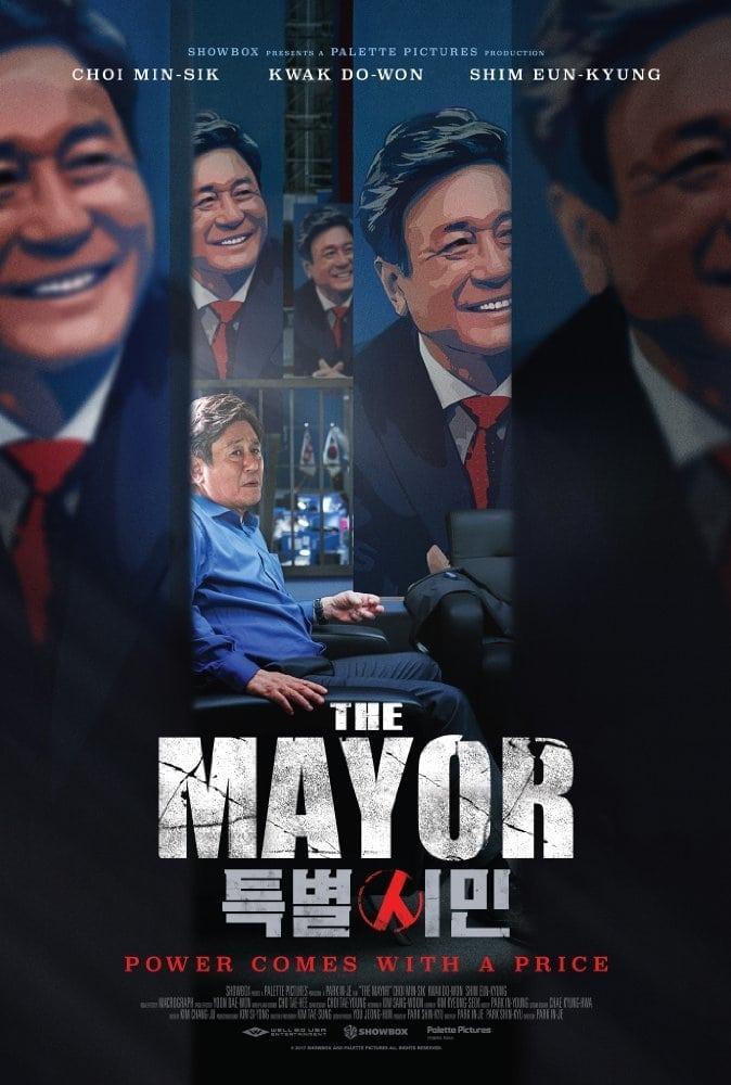 Мэр / Teukbyeolsimin (2017)
