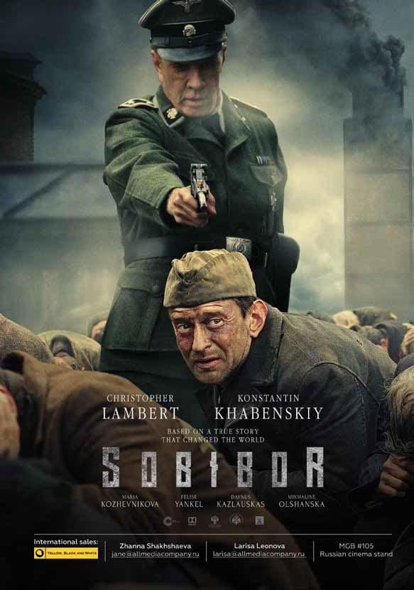 Какие военные фильмы выйдут в 2018 году