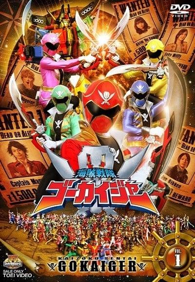 Super Sentai Season 35