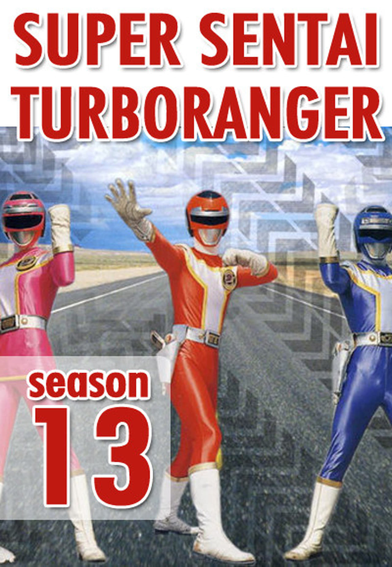 Watch Super Sentai Season 13 Online