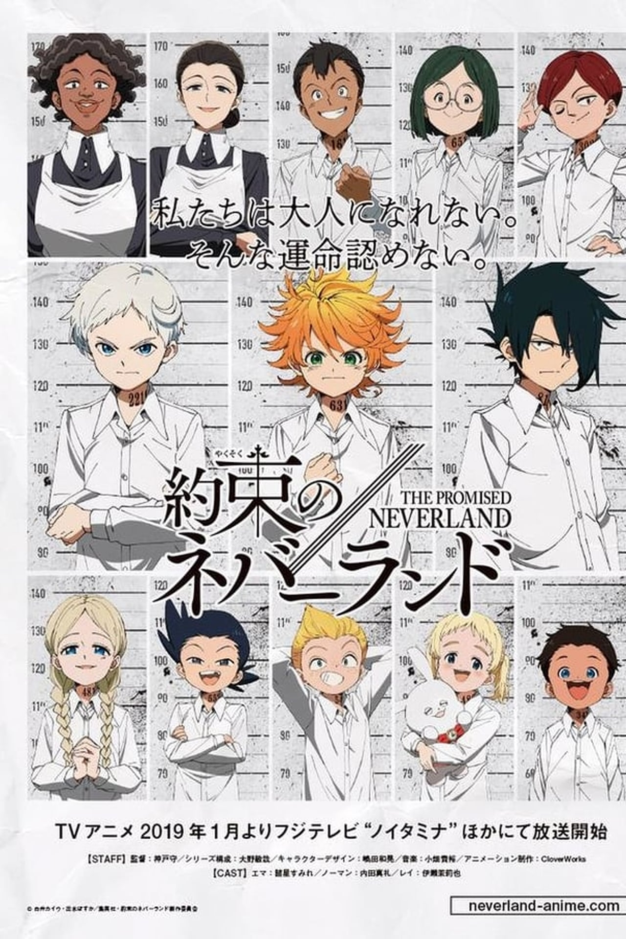 The Promised Neverland Season 1