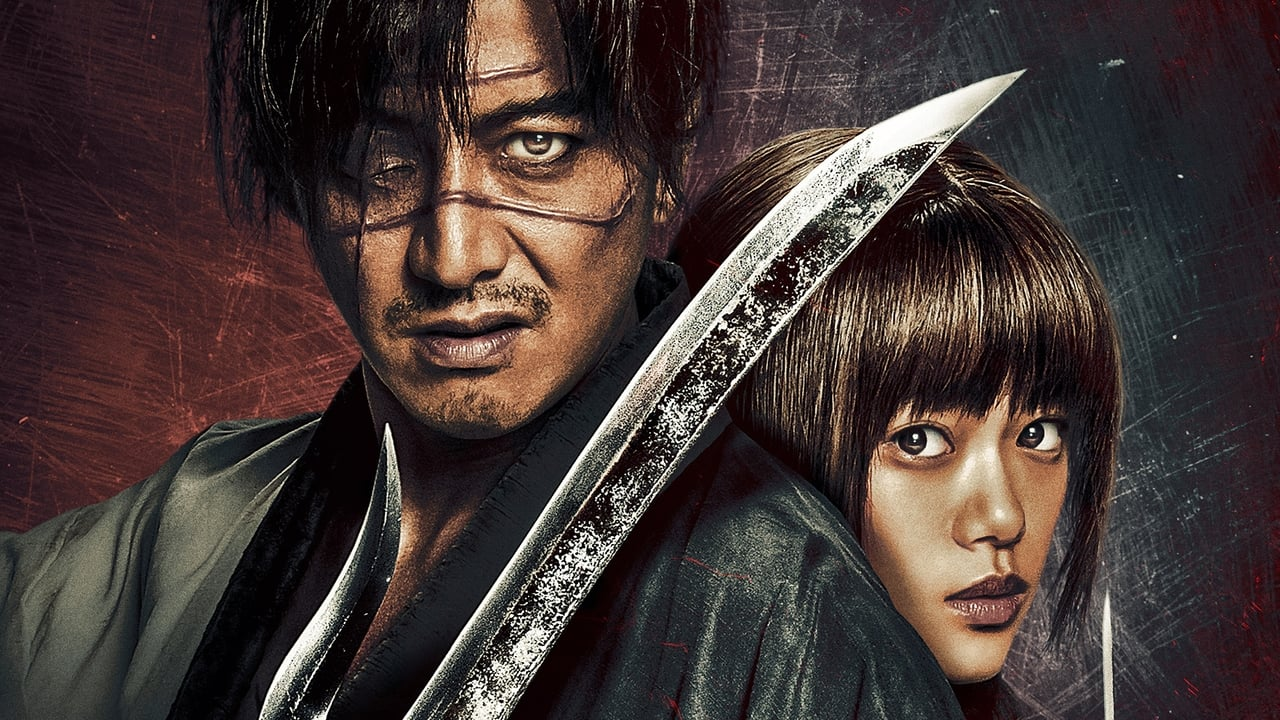 cover-Blade of the Immortal