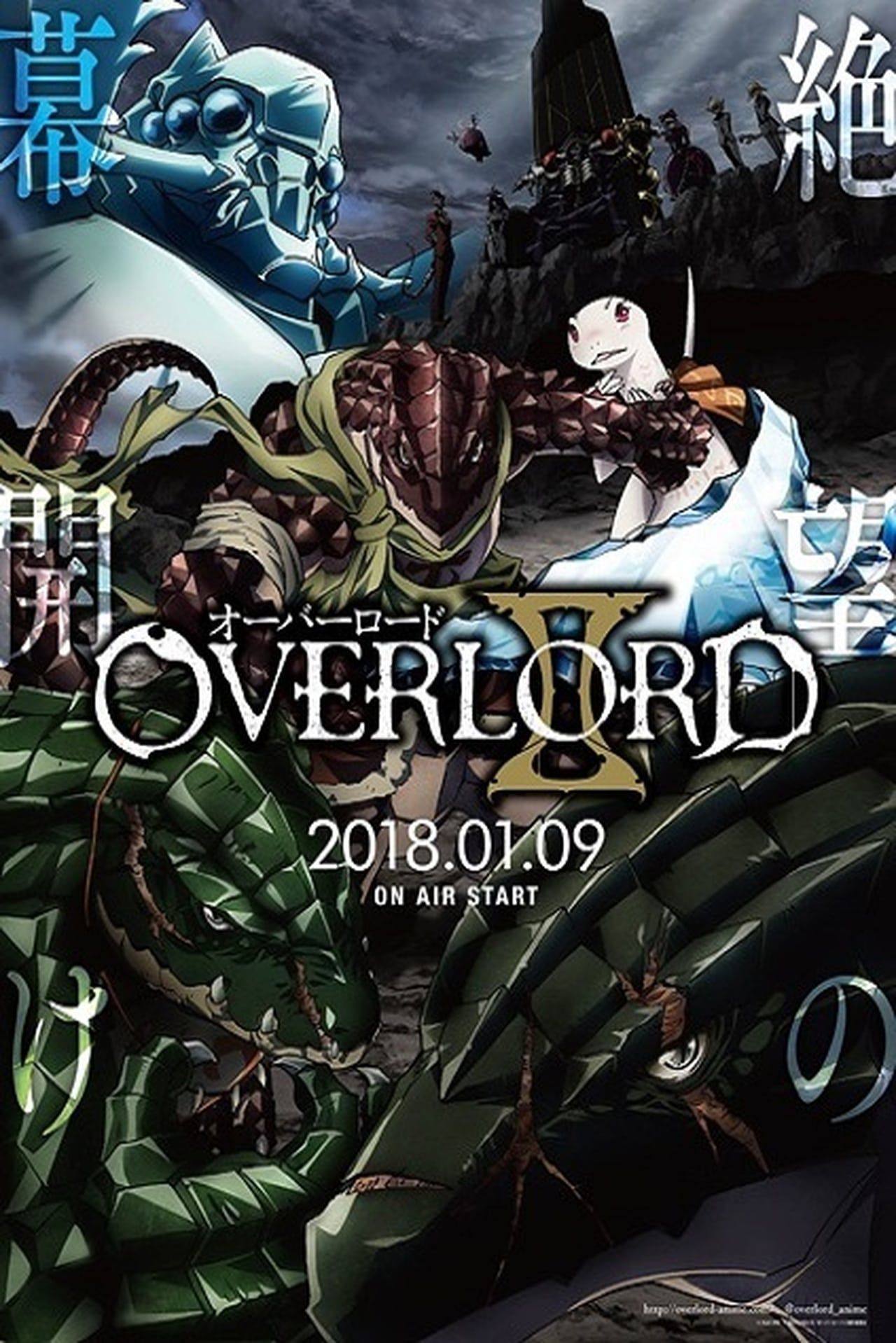 Putlocker Overlord Season 2 (2018)