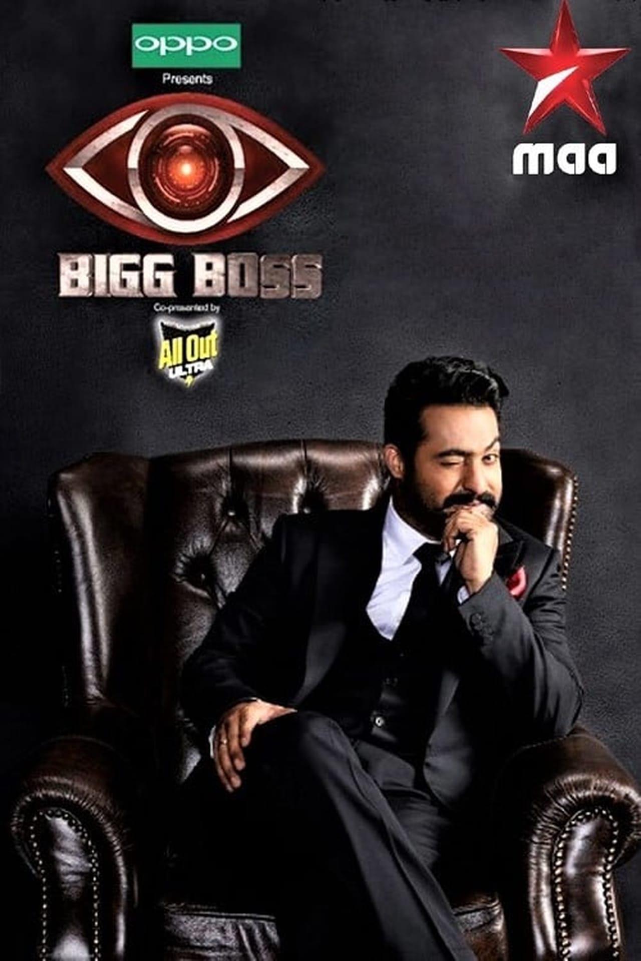 Watch Bigg Boss Season 1 Online