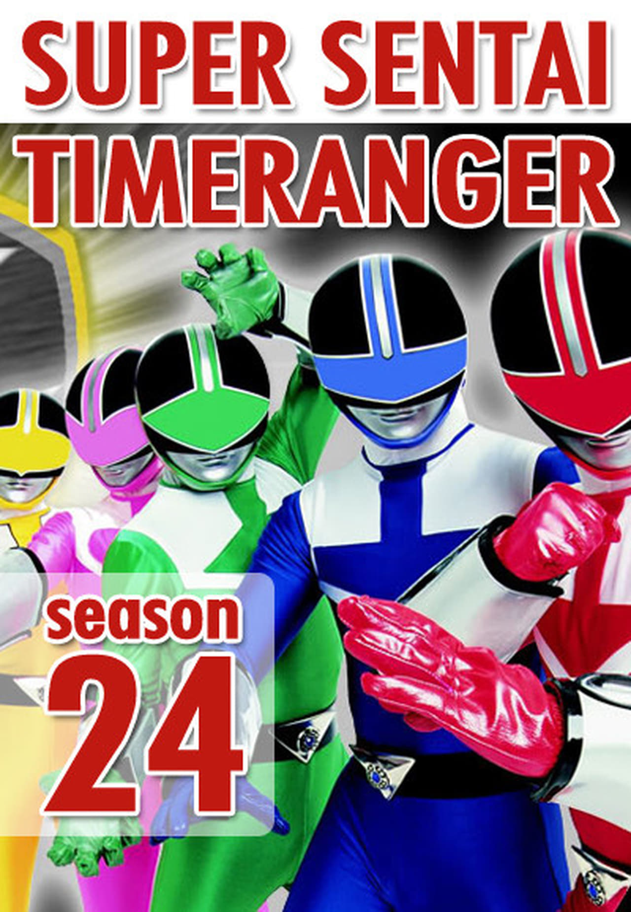 Watch Super Sentai Season 24 Online