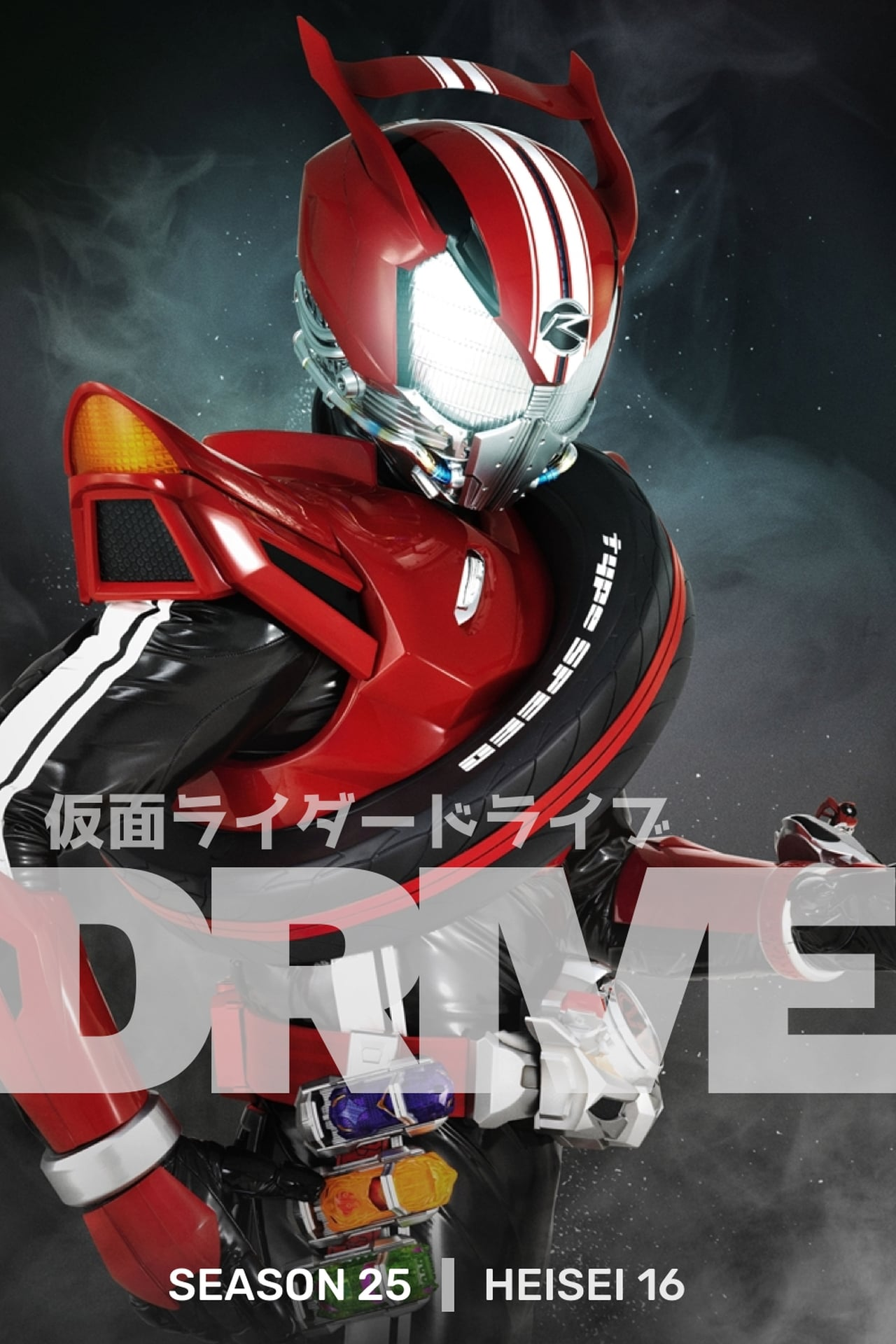 Watch Kamen Rider Season 25 Online