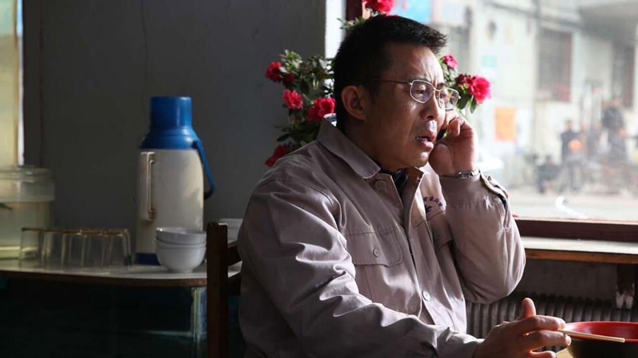 Guo Ming Yi