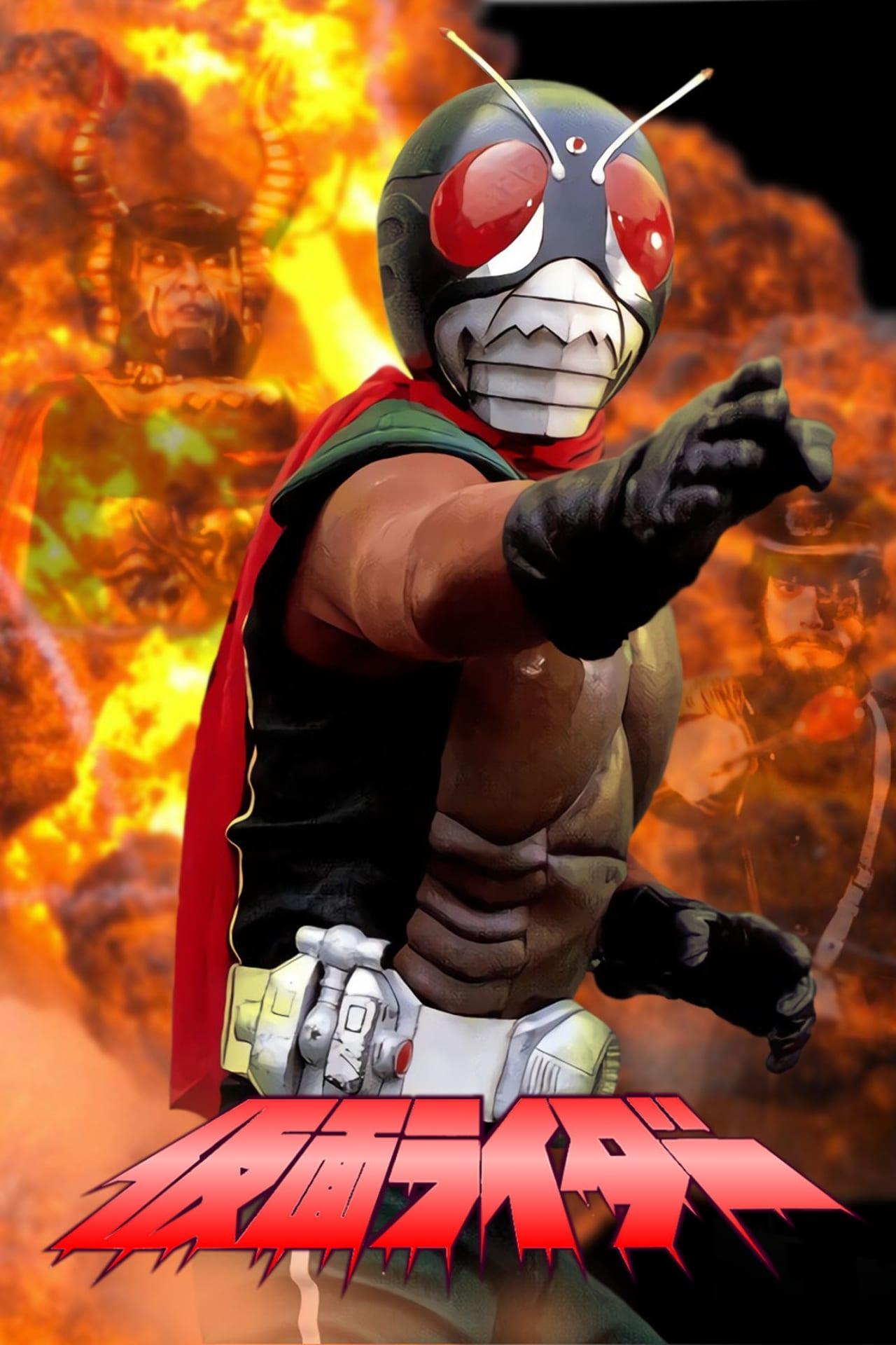 Watch Kamen Rider Season 6 Online