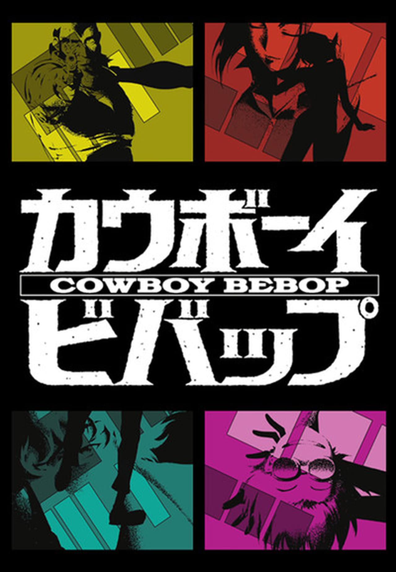 Watch Cowboy Bebop Season 1 Online