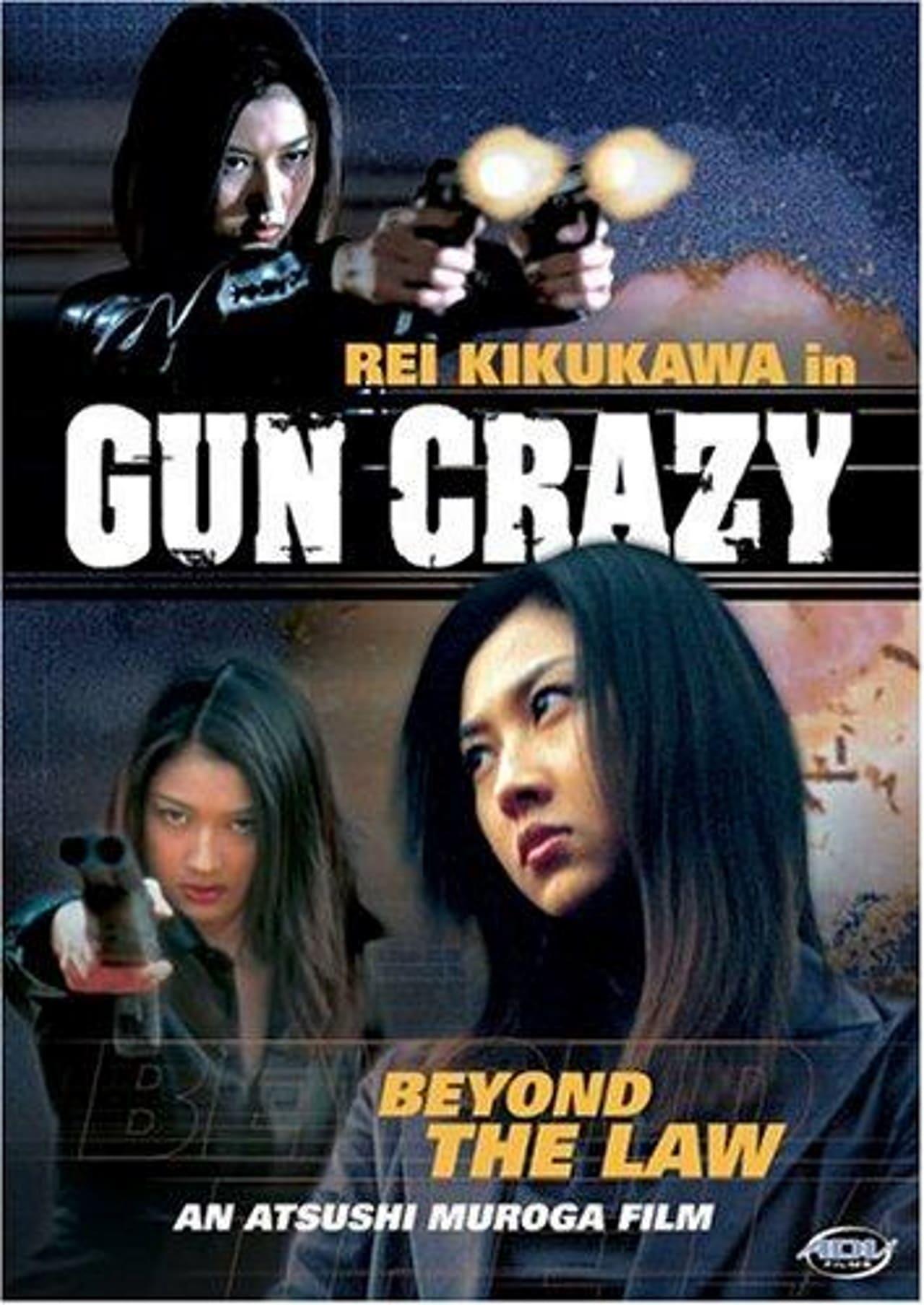 Gun Crazy: Episode 1: A Woman from Nowhere