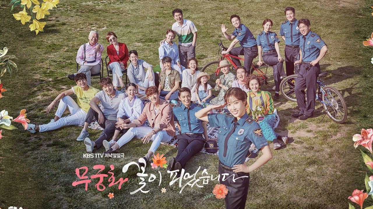 Lovers in Bloom Season 1